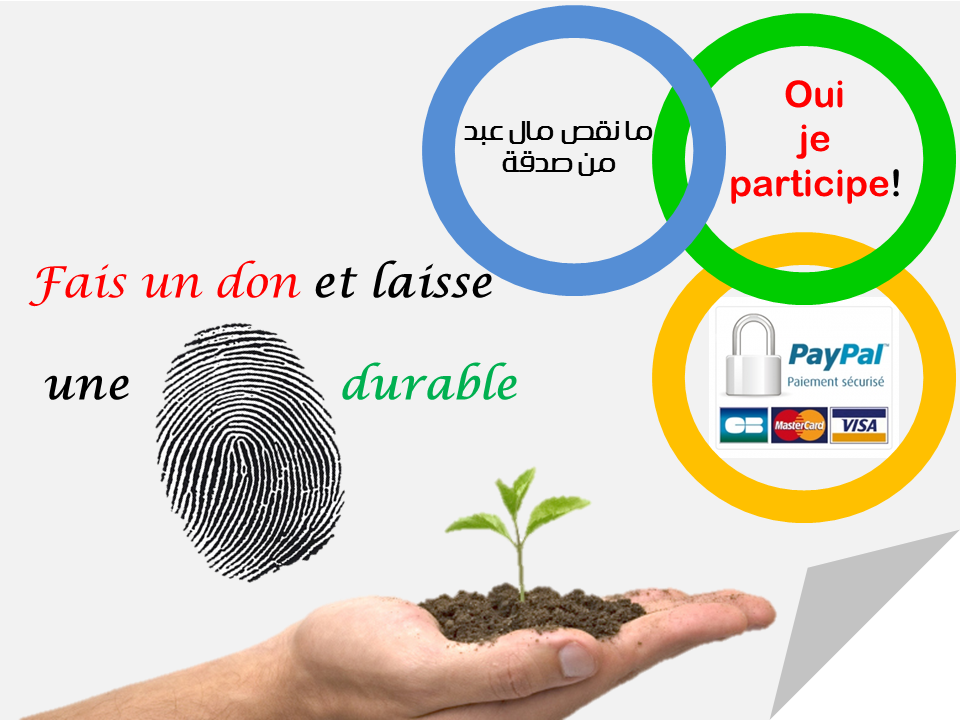 faire_un_don